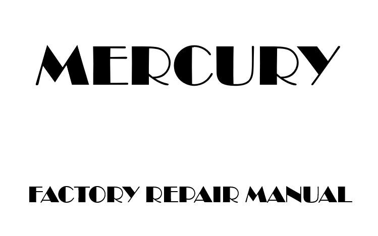 mercury mariner 2008